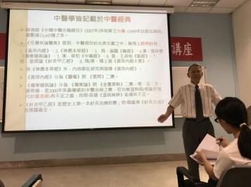 20180706中醫暑訓-曾義雄教授_180711_0009