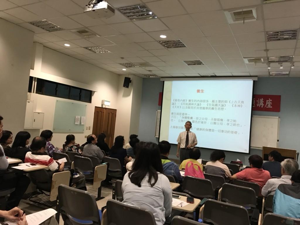 20180706中醫暑訓-曾義雄教授_180711_0098