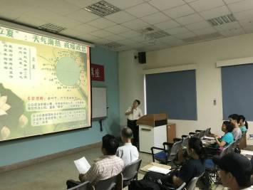 中興康堤中醫 系列講座-夏季保養 (2)