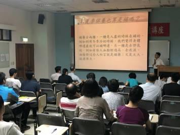 中興康堤中醫 系列講座-夏季保養 (3)