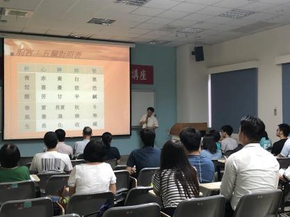 中興康堤中醫 系列講座-夏季保養 (7)