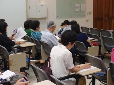中興康堤中醫 系列講座-通經絡少生病 (2)