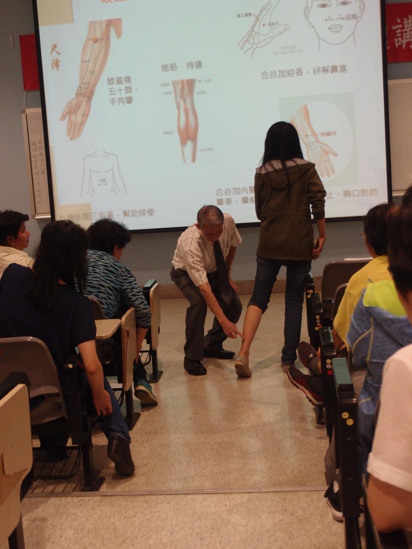中興康堤中醫 系列講座-通經絡少生病 (6)
