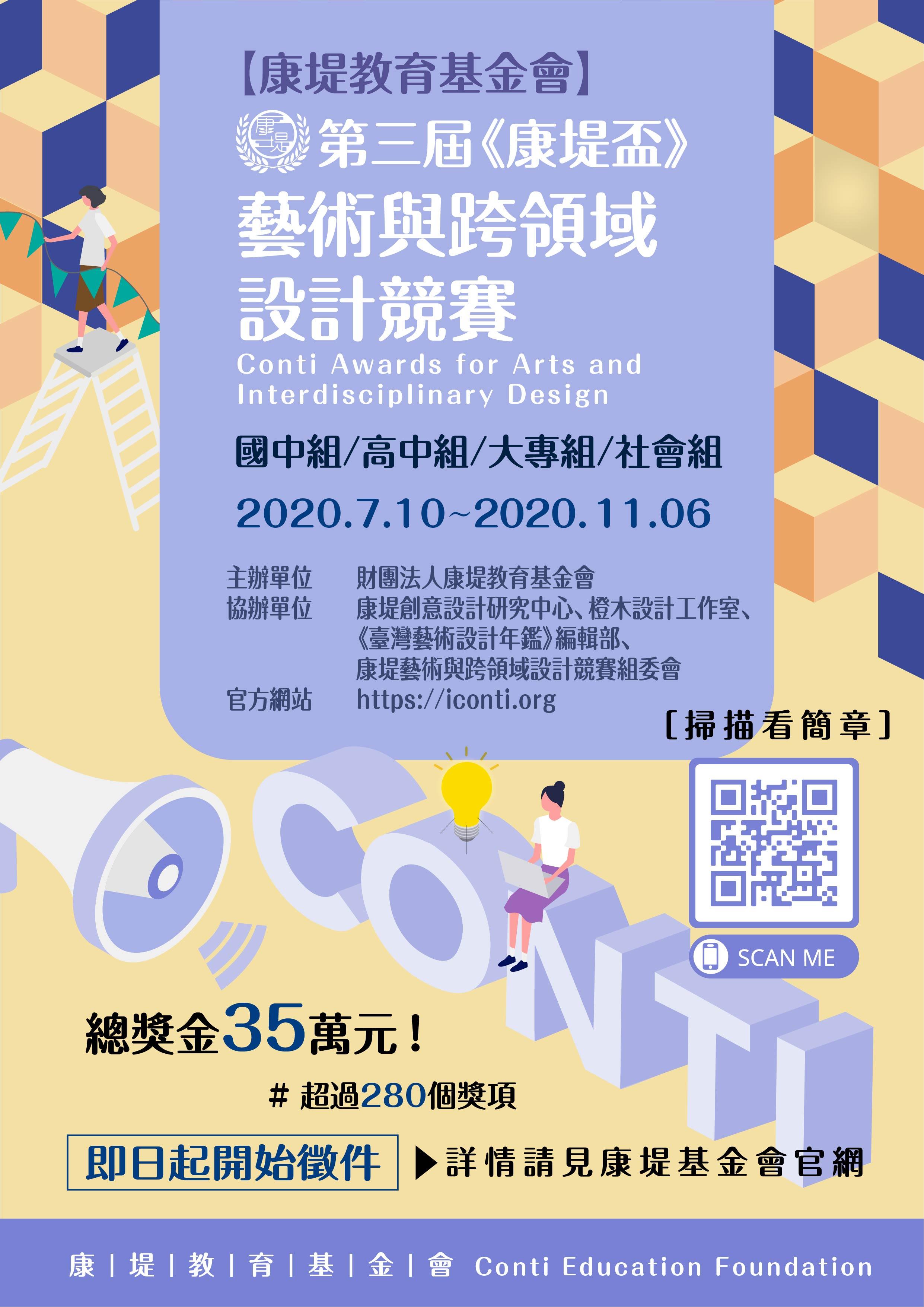 WeChat 圖片_20200710015532